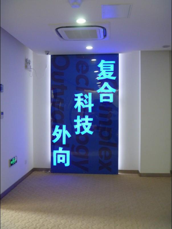 天津亚克力形象墙_形象墙,亚克力水晶字-产品中心-天津亚克力制作|天津